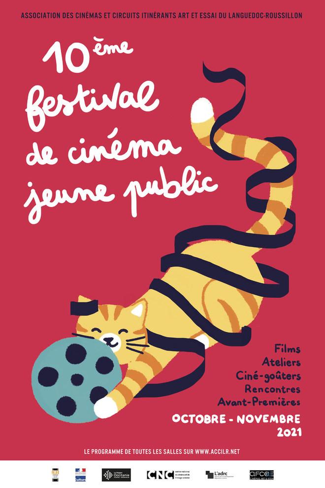 Le festival de Cinéma Jeune Public au CinéMistral