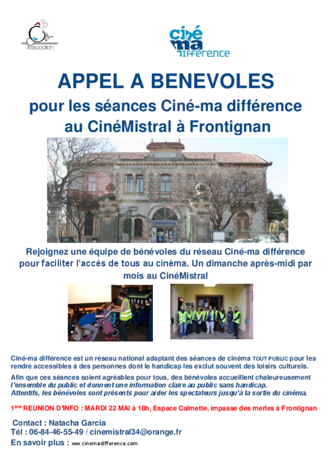 CINE MA DIFFERENCE / APPEL A BENEVOLES